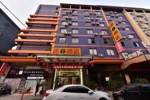 Super 8 Hotel Ningbo Zhaohui, Hotely  Ningbo - big - 38