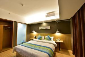 Super 8 Hotel Ningbo Zhaohui, Hotely  Ningbo - big - 27