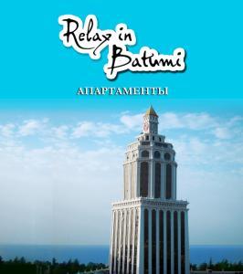 Apartments in the Center of Batumi, Apartmány  Batumi - big - 27