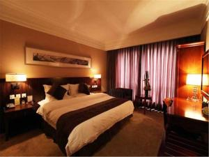 Jinan Xuefu Hotel, Отели  Цзинань - big - 13