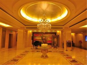 Jinan Xuefu Hotel, Отели  Цзинань - big - 27