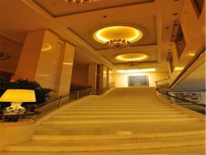 Jinan Xuefu Hotel, Отели  Цзинань - big - 28