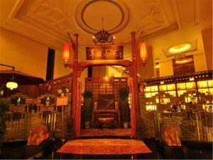 Jinan Xuefu Hotel, Отели  Цзинань - big - 33