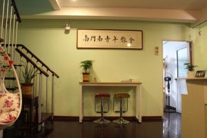Changsha Nanmen Nanqingnian Hostel