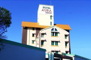 AURA Resort Iga (Adult Only)