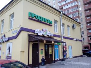 Квартира-студия, Apartmanok  Szentpétervár - big - 8
