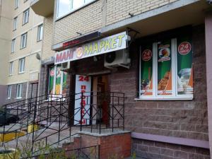 Квартира-студия, Апартаменты  Санкт-Петербург - big - 9