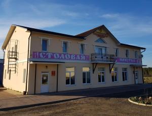 Гостиница Минутка, Переславль-Залесский