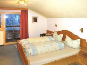 Ferienwohnung Kappl 240W, Appartamenti  Kappl - big - 4