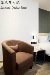 Hub Hotel, Hotely  Zhongli - big - 12