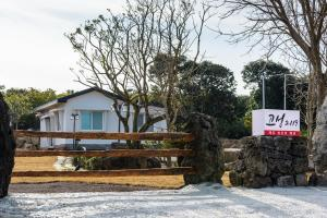 Goseong 2119, Holiday homes  Seogwipo - big - 55