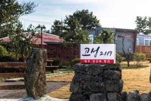 Goseong 2119, Prázdninové domy  Seogwipo - big - 45