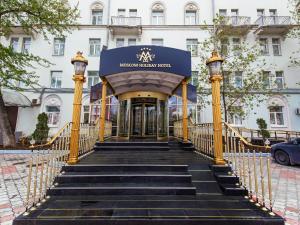 Отель Moscow Holiday, Москва