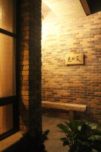 Lin's Inn, Homestays  Ruisui - big - 11