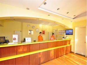 Home Inn Ji'nan Beiyuan Street Lishan Road, Hotely  Jinan - big - 23