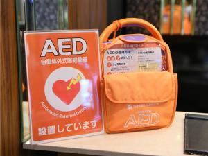 APA Hotel Keisei Narita Ekimae, Hotely  Tokio Narita - big - 69