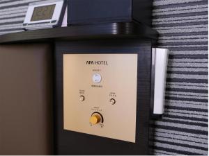 APA Hotel Keisei Narita Ekimae, Hotely  Tokio Narita - big - 16