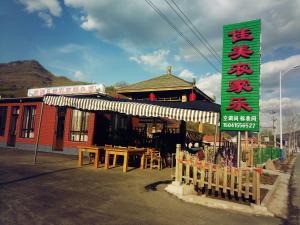 Qingshangou Jia Mei Farm Stay