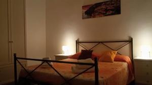 Casa Vacanza Xenìa - AbcAlberghi.com