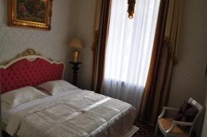 Queen Valery Hotel, Отели  Одесса - big - 61