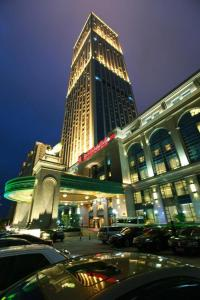 Nantong Jinshi International Hotel, Hotel  Nantong - big - 1