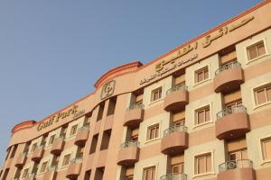 Gulf Park Hotel Apartment, Apartmanhotelek  Dammam - big - 14