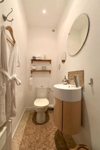 La Merci, Chambres d'hôtes, Bed & Breakfast  Montpellier - big - 24
