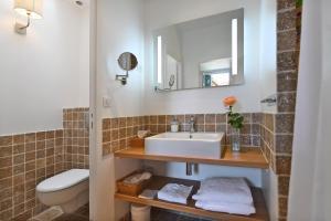 La Merci, Chambres d'hôtes, Bed & Breakfast  Montpellier - big - 22