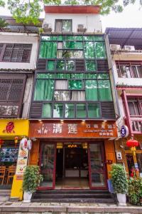 Globetrotters' lnn, Penziony  Yangshuo - big - 41