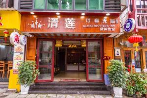 Globetrotters' lnn, Penziony  Yangshuo - big - 40