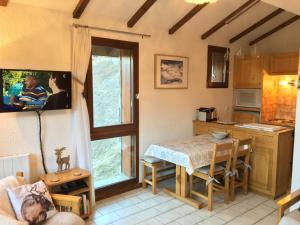 Les Primeveres Appartement 2 - Apartment - Courchevel