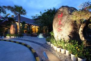 Haohanpo International Hotspring Resort, Resorts  Sanya - big - 40