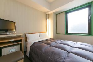 R&B Hotel Nagoya Sakae Higashi, Hotely  Nagoya - big - 11