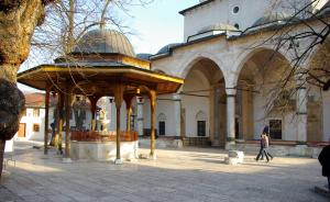 Romana, Ferienwohnungen  Sarajevo - big - 38