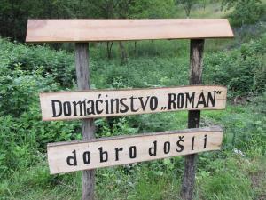 Country House Roman, Добое