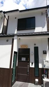 Guesthouse Oyama inn A