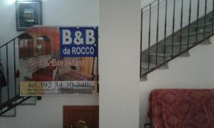 B&B Da Rocco - AbcAlberghi.com
