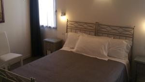 Hotel Antica Porta Leona & SPA(Verona)