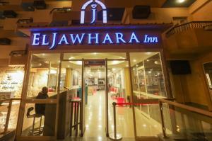 El Jawhara Inn, Сафага