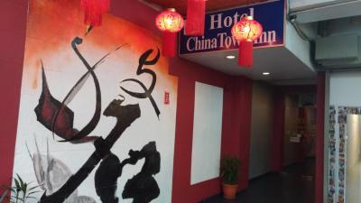 Hotel China Town Inn(Hotel China Town Inn (中国城客栈酒店))