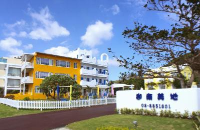 Canaan B&B Kenting(墾丁迦南美地旅店)