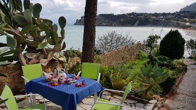 Terrazza sul mare - Scopello, Holiday home Scopello
