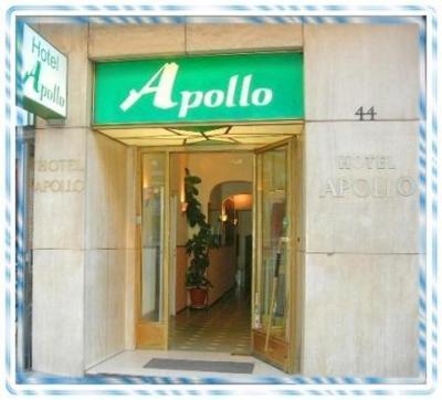 Apollo(Apollo (阿波罗酒店))