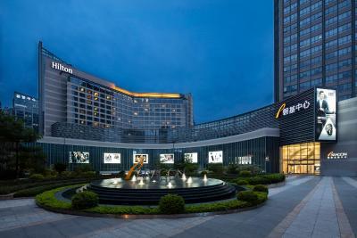 Crowne Plaza Paragon Xiamen(厦门磐基皇冠假日酒店)