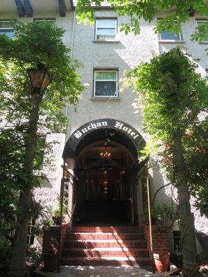 The Buchan Hotel(The Buchan Hotel (巴肯酒店))