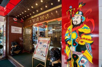 Evergreen Hotel(万年青酒店)
