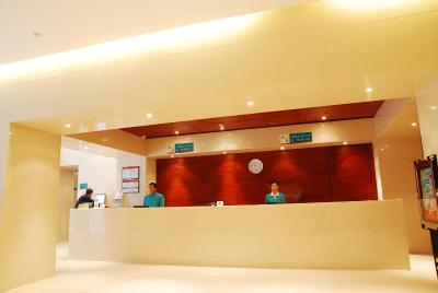 Jinjiang Inn– Xiamen University, Zhongshan Road(锦江之星 - 厦门市大学店)