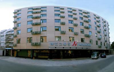 Jinjiang Inn - Hangzhou Wulinmen(锦江之星 - 杭州武林门店)