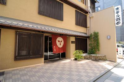 Hotel Iida(Hotel Iida (丽达酒店))