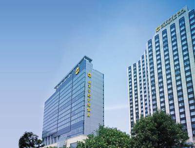 Shangri-la Hotel Beijing(北京香格里拉饭店)